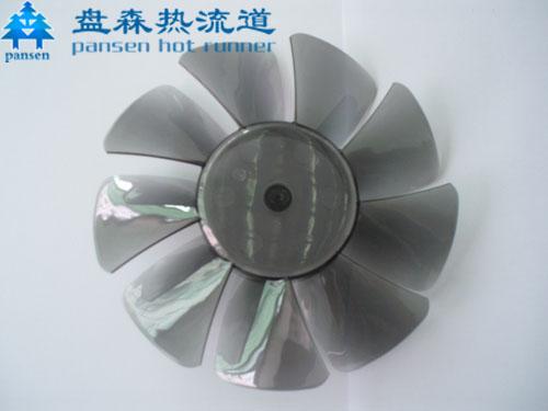 电脑风扇热流道模具产品